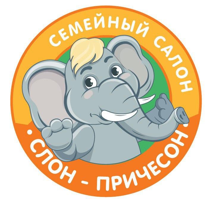 Семейный салон Слон-Причесон